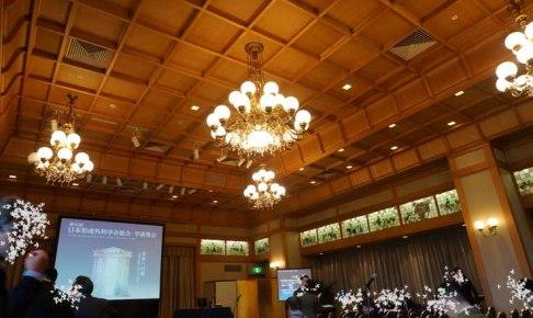 葵殿ウェスティン都ホテル京都