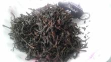 【大分県】杵築紅茶: きつき紅茶べにたちわせ -1