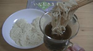 緑茶そうめん3