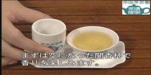 香りの楽しみ方20140722-5