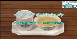香りの楽しみ方20140722-1