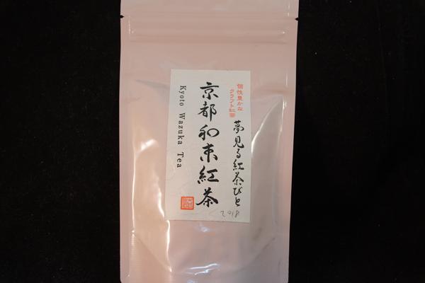 【京都府】和束紅茶:京都和束紅茶そうふう2018-パッケージ