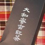 【奈良県】みとちゃ農園:大和蜜香紅茶2018夏摘み-パッケージ