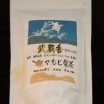 【静岡県】マルヒ製茶:マルヒ製茶武蔵香春摘み2019-パッケージ