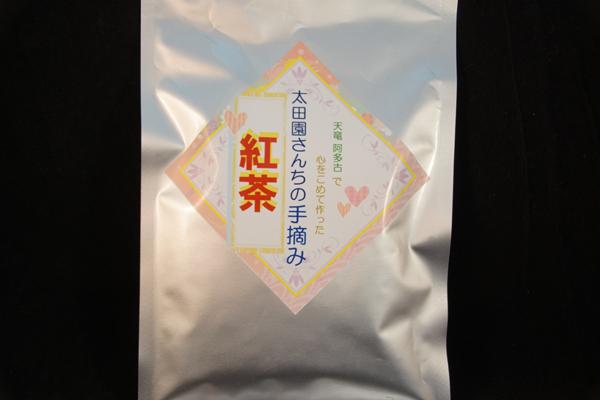 【静岡県】カネタ太田園:太田園さんちの手摘み紅茶2019-パッケージ