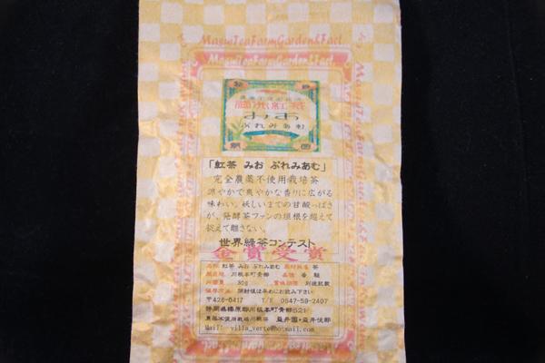 【静岡県】益井園:益井紅茶みおぷれみあむ2019-パッケージ