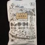 【奈良県】月ヶ瀬健康茶園:有機紅茶月ヶ瀬夏摘み2019-パッケージ