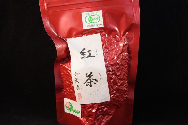 紅茶小葉香2019:(有)コバコー【静岡県】-パッケージ