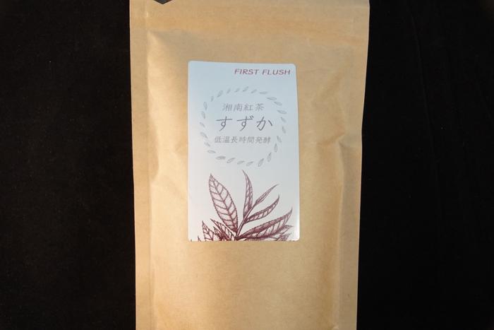 湘南紅茶すずか2019FIRSTFLUSH:高野茶園【神奈川県平塚市】-パッケージ