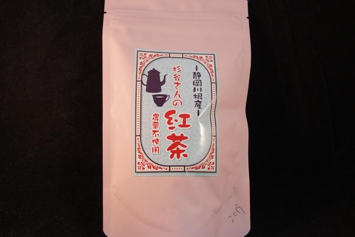 杉谷さんの紅茶2019 :小島康平商店【静岡県】-パッケージ