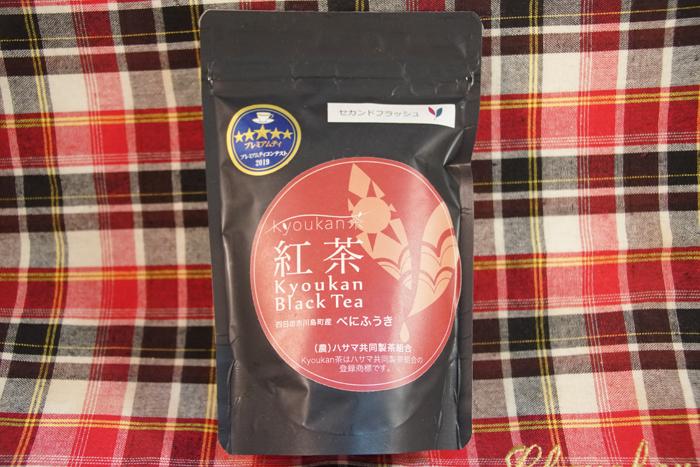 kyoukan茶紅茶べにふうき2019SF :ハサマ共同製茶組合【三重県】-パッケージ