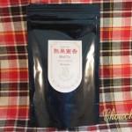 熟果蜜香むさしかおり2019 :茶工房比留間園【埼玉県】-パッケージ