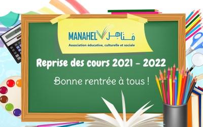 Rentrée 2021 -2022