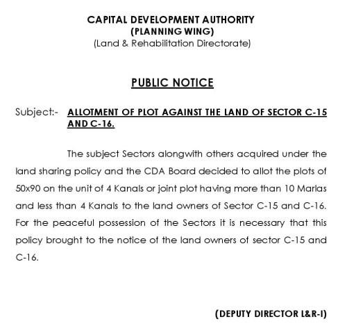CDA-Allotment-Policty-C15-C16