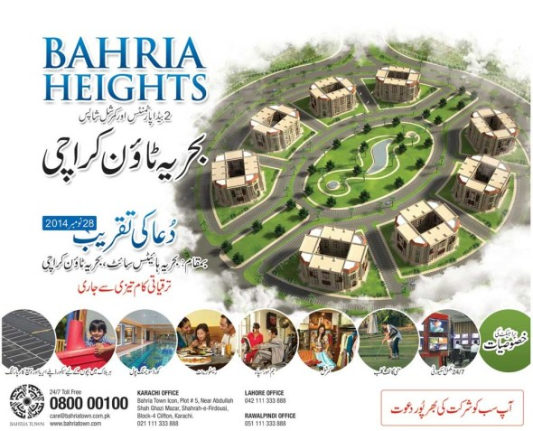 Bahria-Heights-Baharia-Town-Karachi-Prayer-Ceremony