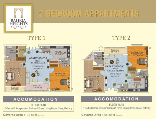 Bahria-Heights-Karachi-Apartments-Floorplan