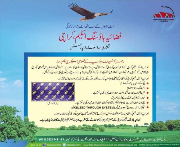 Fazaia-Housing-Scheme-Karachi-Security-Features