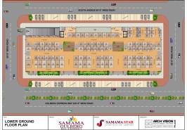 Samama Shops Upper Ground Floor Plan