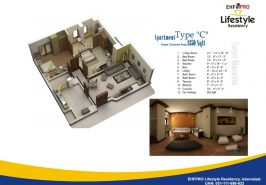 Lifestyle Residency G13 Type C