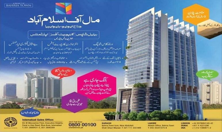 Mall of Islamabad Bluearea Bahria Town