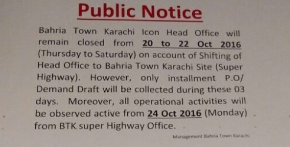 bahria-karachi-headoffice-shifting-to-super-highway