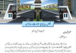 faisal residencia news letter1