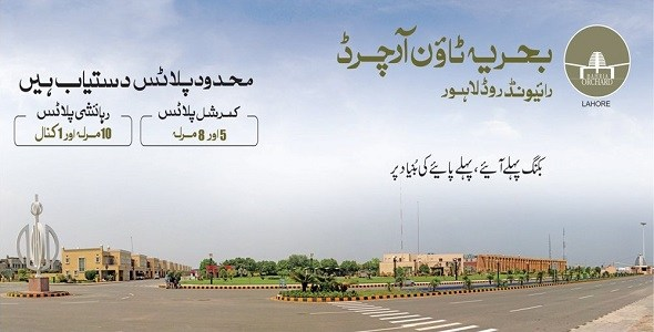 Bahria-Orchard-Lahore-Phase-4-Ad-Image-1
