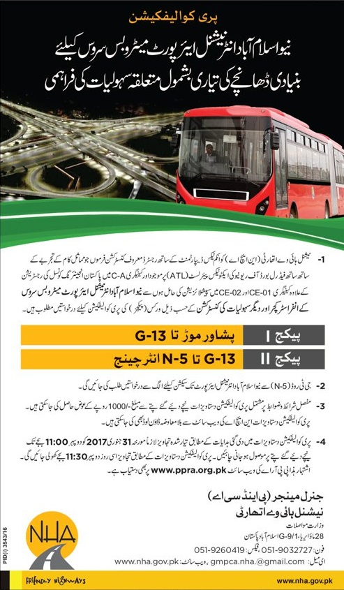 Metro Bus to New Islamabad Airport NHA Ad