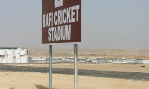 Bahria Sports City Karachi Rafi Cricket Stadium Site