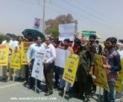 DHA City Lahore Protest1