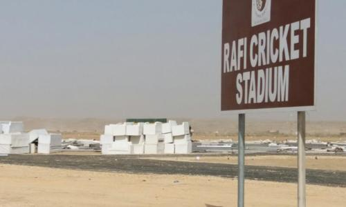 Rafi Cricket Stadium Bahria Sports City Karachi Site