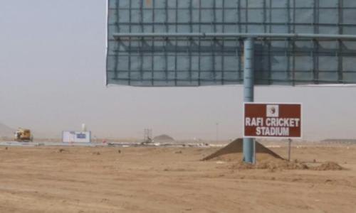Rafi Cricket Stadium Site