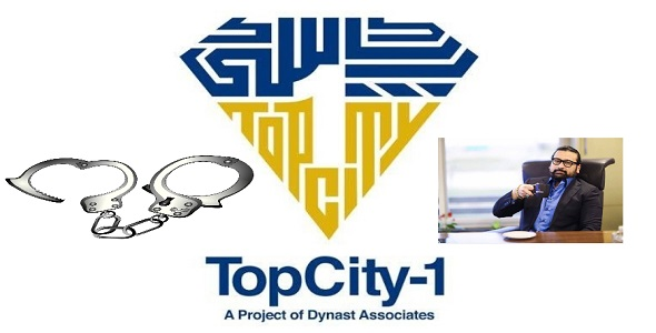 Topcity-1-ceo-arrested