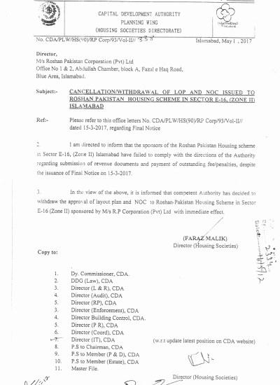 Roshan Pakistan E16 LOP & NOC Cancellation
