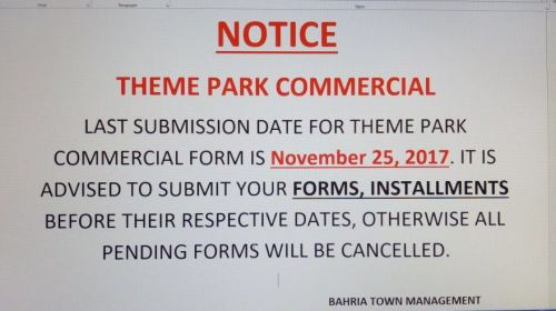 Bahria Theme Park Commercial Notice