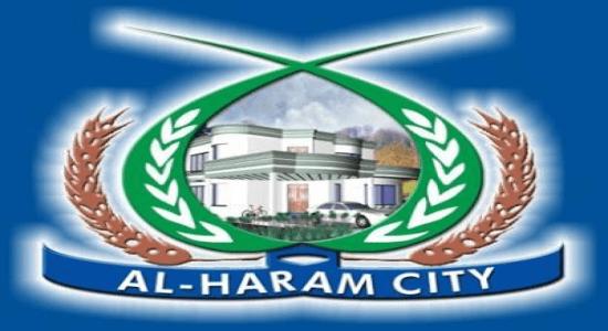 Al-Haram City Rawalpindi Logo