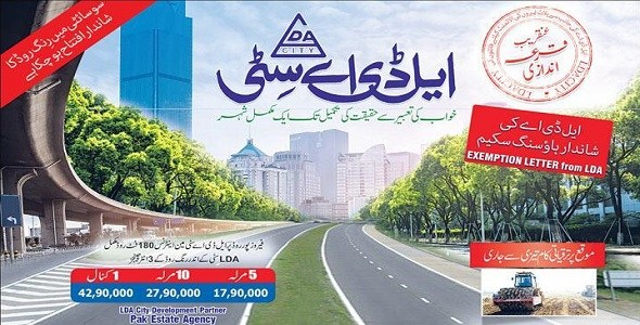 LDA-City-Lahore-New-Booking