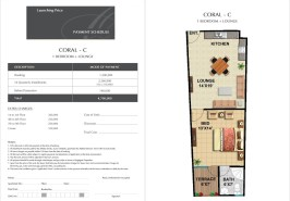Coral C - One Bed Lounge