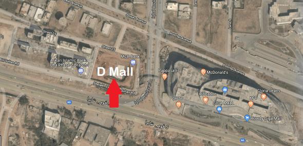 D Mall Location