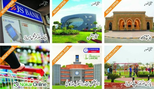 New Lahore City Development Pictures