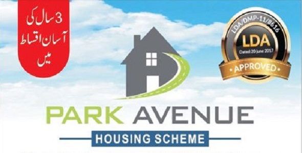 park avenue housing scheme lahore