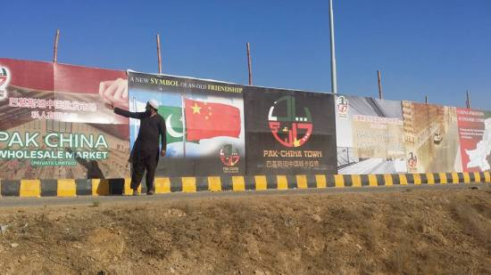 Pak China Town Project Bannes Karachi
