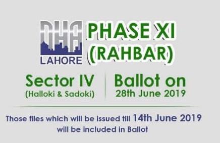 DHA Rahbar Phase 11 Lahore Ballot Date