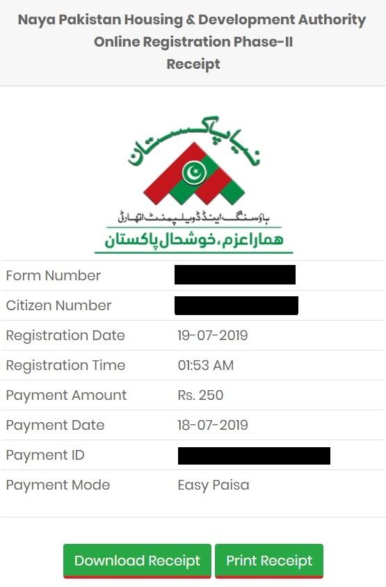 Naya Pakistan Registraiton Receipt