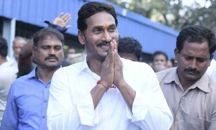 ysjagan meeting with party leaders on may 19th