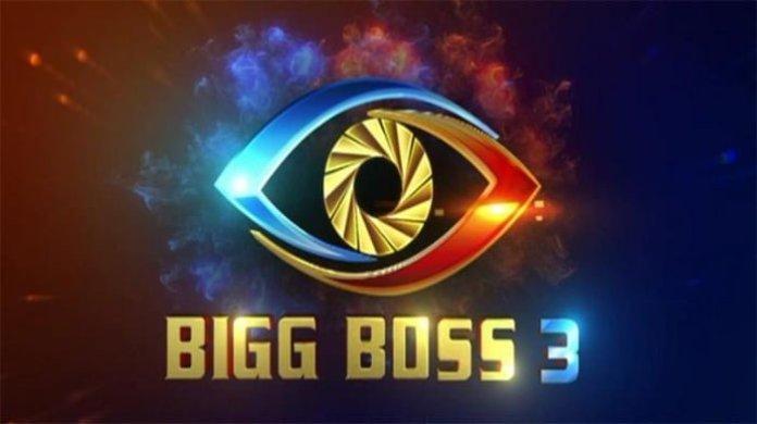 bigg boss telugu season 3 making audience fools