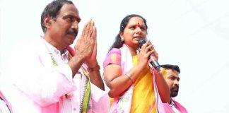 Now Called Mp kalvakuntla kavitha Jagtial mla Sanjeev Kumar