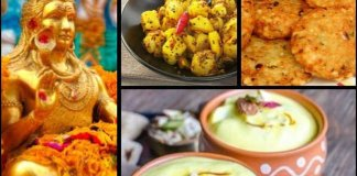Maha Shivaratri Special recipes