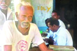 Grandfather who gave food for Rs 10 died
