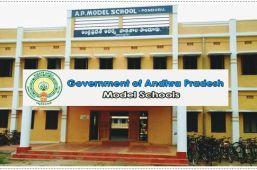 ap-model-school-admission-2020